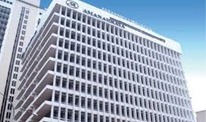 The Application for Estate Administration at Amanah Raya Berhad